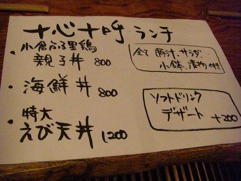 tokotoko-2.jpg