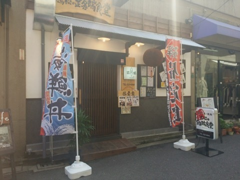 torimatsu-6.jpg