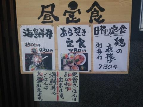 torimatsu-7.jpg