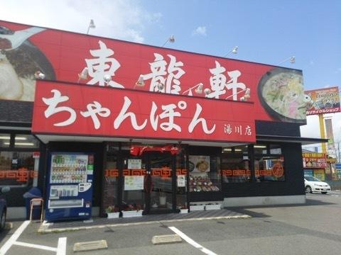 toryuken-8.jpg
