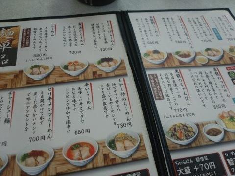 toryuken-9.jpg