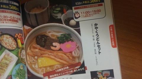 tsubakitei-10.jpg