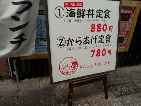 uotarotoritjiro-2.jpg