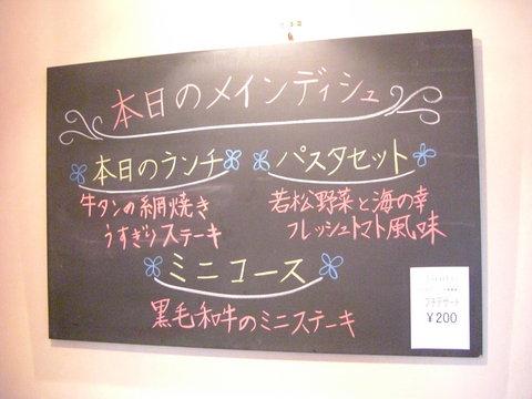 yukitei-4.jpg